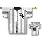 Chicago White Sox Jersey Banner 34